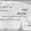 授業でいえない世界史 1話 人類の誕生