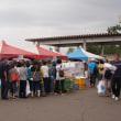 池田町の市場祭り