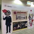 西鉄福岡(天神)駅がギンギラ太陽's「天神開拓史」化されました!