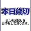 4/29昭和の日