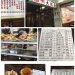 台北 2018.1.13