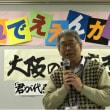 D-Tac講演会:松田より