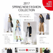 春物入荷!&卒業・入学式スーツ特集開催中~♬
