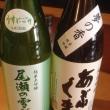 新入り日本酒