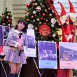 【チーム8】坂口渚沙@池袋サンシャイン噴水広場(11/23-2)