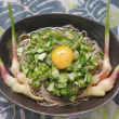 AUTOMATON聴きながらJamiroquai蕎麦を手繰る朝