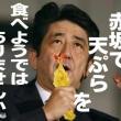 転載: 東京で統一地方選(後半戦)の候補者の方の支援を実施します。