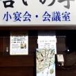 牧紀子アクセサリー作品展