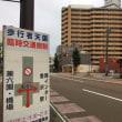 台風後、梅雨に戻ったような日が続く金沢です。今日も、どんより。
