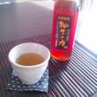 柚子丸ごと濃縮飲料「柚子の力」のモニター募集♪
