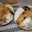 ライ麦、雑穀&ドライフルーツの カンパーニュ