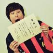 ☆高知のスター☆ capoスザキ