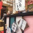 仙台宮城リフォームフェア、明日も!