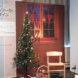 「デンマーク・デザイン展」に行って「ヒュッゲ(hygge)」を感じてきました(2017.12.20)@損保ジャパン美術館