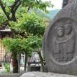 251.奈良井宿の鍵の手 長野県塩尻市