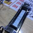 中古コトブキフラット LEDライト2032