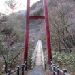 梅ケ島温泉へ