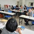 【NEW!! 】9月14日(木)障滋協の対県交渉参加報告