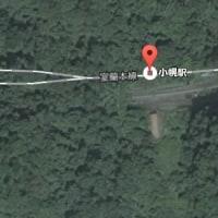 「日本一の秘境駅」北海道のJR小幌駅に客置いてけぼり
