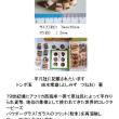 半額セール!小粒のアンティーク・ガーナ産世界的コレクタービーズコレクションの紹介