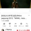 2:38:54【動画】横浜スタジアム ジェジュン 2013「WWW」Asia Tour Concert in Japan DVD