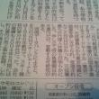 月刊剣道日本、破産