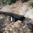 蔵王の岩場にベンチを設置