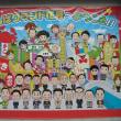 京都・大阪旅行~5日目