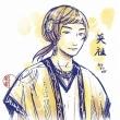 【描いてみた】琉球史人物、を、32【キラ男子】