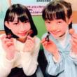 HBCラジオ「Hello!to meet you!」第125回 後編 (2/17)