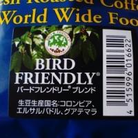 カルディで発見!環境や人に配慮したコーヒーがあるなんて!!