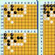 囲碁死活940官子譜