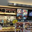 かつ丼 城下町 アリオ倉敷店