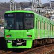 京王 緑の高尾山トレイン