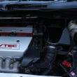 Type R 日常点検整備