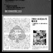 【上園磨冬2010裏プロフ(DOL公式HP裏プロフ下描抜粋版)】
