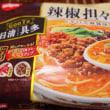 暑い日の担々麺