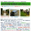 〈催事〉0545: 絶景の道100選認定・「津屋崎里歩きフトパス」夏休みウオーク