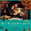 2017年 12月に見た映画