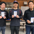 ☆ 第1次岐阜公式大会 in 白川 ☆ 2018.4.1 ☆