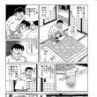 明日天気にな~れ(105)