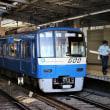 青い京急電車
