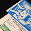 本日の「めざましテレビ」にて~「嵐」羽子板対決