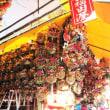 台東区千束 鷲神社(酉の市 総本社)を参拝 2