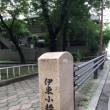 晩夏というか初秋のHatsudai, Shibuya, Tokyo(*^◯^*)
