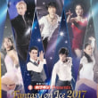 Fantasy on Ice 新潟 2017-1