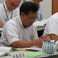 平成29年熱海市議会決算委員会第2日目。