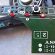 SONY,  ICF-SW22