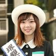 「堺観光コンシェルジュ」地域の魅力発信&移住交流フェア