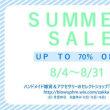 ☆summer sale☆
